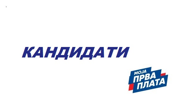 MojaPrvaPlata_logo